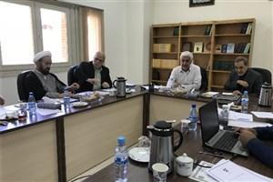 تاسیس شورای تألیف کتب انتشارات دانشگاه آزاد اسلامی
