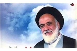 برپایی مراسم سالگرد حجت الاسلام حسینی در تهران و قم