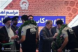 مراسم اهدای مدال های تیم ربوکاپ دانشگاه آزاد به آستان قدس رضوی