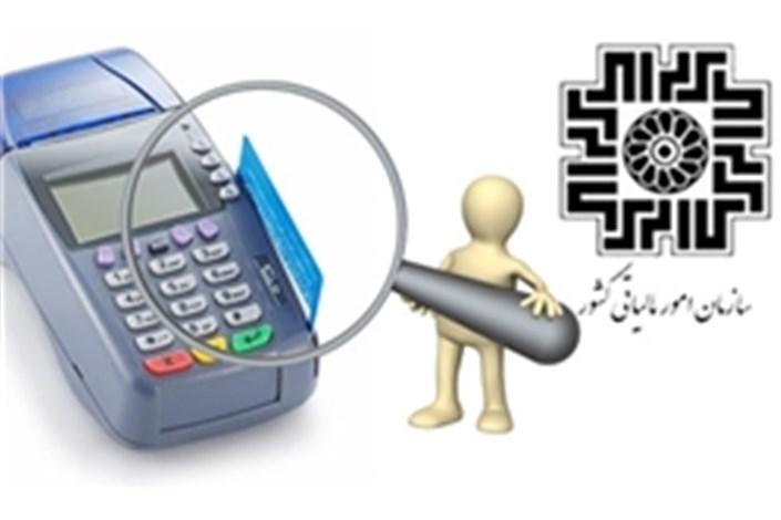 مالیات از تراکنشهای بانکی و معاملات سکه