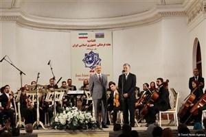 Baku Hosts 2018 Iranian Cultural Festival