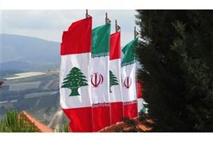 برپایی  اختتامیه گفتوگوهای دینی ایران و لبنان