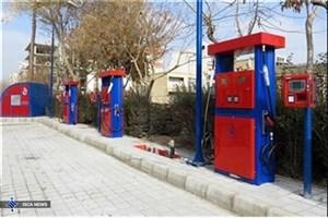 ۴۸جایگاه سوخت کوچک مقیاس در شهر تهران احداث میشود