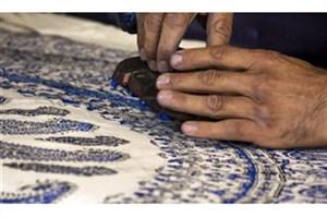 نمایشگاه هنر قلمکاری در سعدآباد