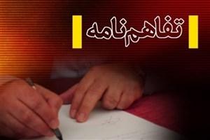 صدور ضمانتنامه برای شرکتهای دانشبنیان دانشگاه تهران تسهیل شد