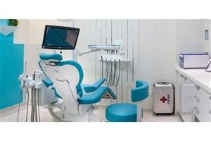 کلینیک دندانپزشکی معلم، ویژه فرهنگیان در کرج بهره برداری شد