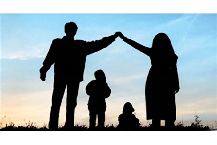 خانواده پایدار