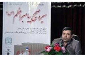 معاون آموزشی جدید دانشگاه آزاد اسلامی واحد تهران مرکزی منصوب شد