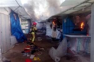آتش سوزی در بازار روز گلشهر کرج/ احتمال عمدی بودن حریق وجود دارد