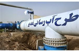 انتقال آب طرح غدیر تا 15 تیرماه به بهرهبرداری میرسد