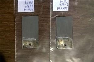 اثر فسفاته کاری منیزیم-روی برای محافظت فلزات در برابر خوردگی بررسی شد