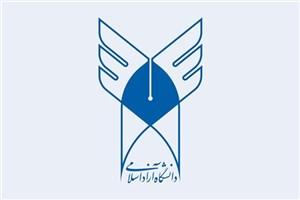 اعلام نتایج دوره دکتری بدون آزمون تخصصی سال 97 دانشگاه آزاد اسلامی