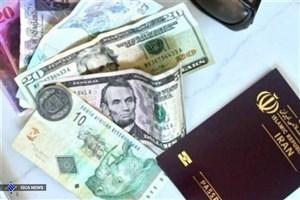 بانک مرکزی برای سفرهای خارجی چقدر ارز پرداخت کرده است؟