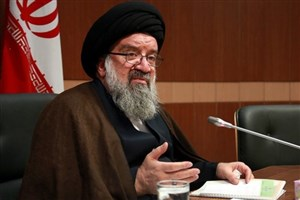 نشست خبری سخنگوی مجلس خبرگان برگزار می شود