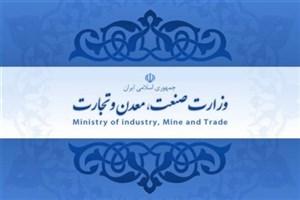 وزارت صنعت توپ را به زمین بانک مرکزی انداخت/ اعلام اسامی کلیه شرکت های وارد کننده خودرو به بانک مرکزی