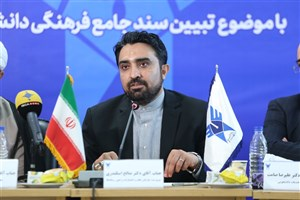 ایجادمرجعیت رسانه ای در فضای علمی و دانشگاهی در دستور کار دانشگاه آزاد اسلامی است