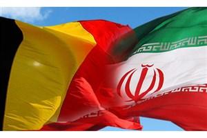 آلمان دیپلمات ایرانی را به بلژیک تحویل داد