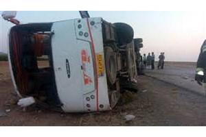 واژگونی اتوبوس در فارس/حادثه یک کشته و ۶ مجروح داشت