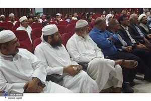 تجلیل از فرزندان ممتاز روحانیون اهل سنت لارستان در دانشگاه آزاد اسلامی اوز