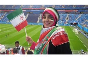 بانویی که با حجاب چادر به تماشای مسابقات جام جهانی روسیه رفت