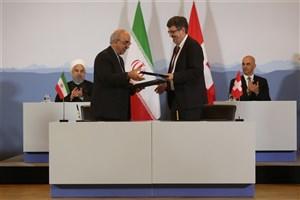 سه سند همکاری بین ایران و سوئیس امضا شد