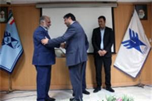 رئیس مرکز آموزشی و فرهنگی سما تهران  معرفی شد