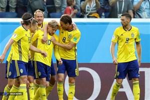سوئد یک - سوئیس صفر/ زردِ خوشرنگ