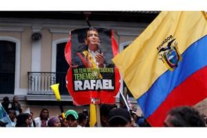 "صدور حکم بازداشت ""رافائل کورهآ"""