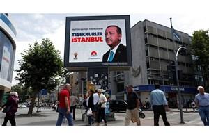 ابلاغ اختیارات جدید اردوغان