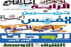 سیری در رسانه های عرب زبان