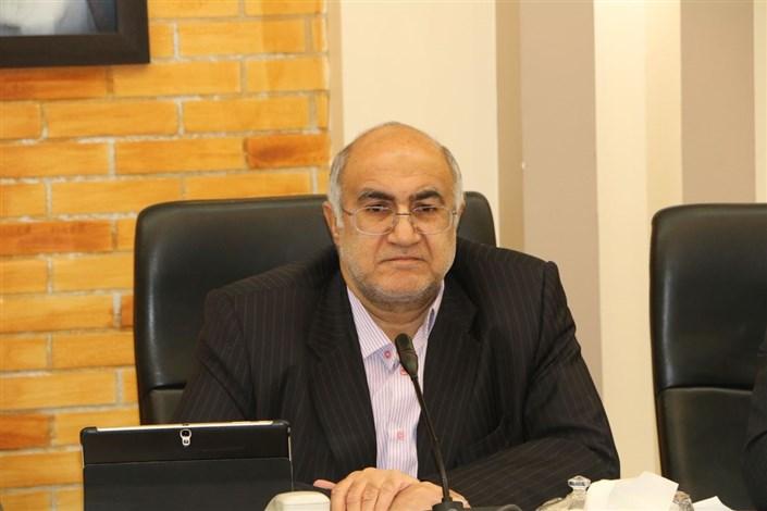 استانداری کرمان