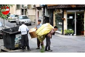 برخورد انتظامی با زباله گردها آغاز شد