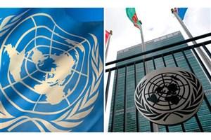 مکانیزم سازمان ملل برای کاهش تحریمهای غرب علیه سوریه