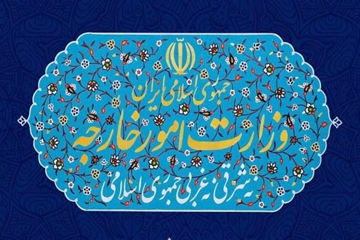 اسلامی و مرادی سفرای ایران در ایرلند و اوکراین شدند