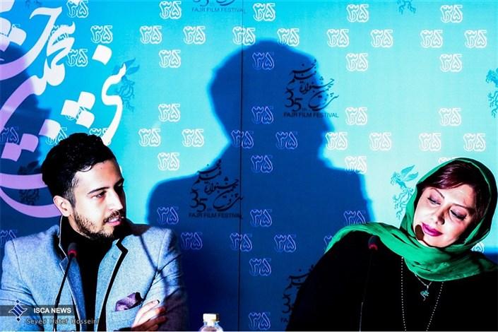 """جشنواره فیلم فجر - نشست خبری """"سهیلا شماره 17"""""""
