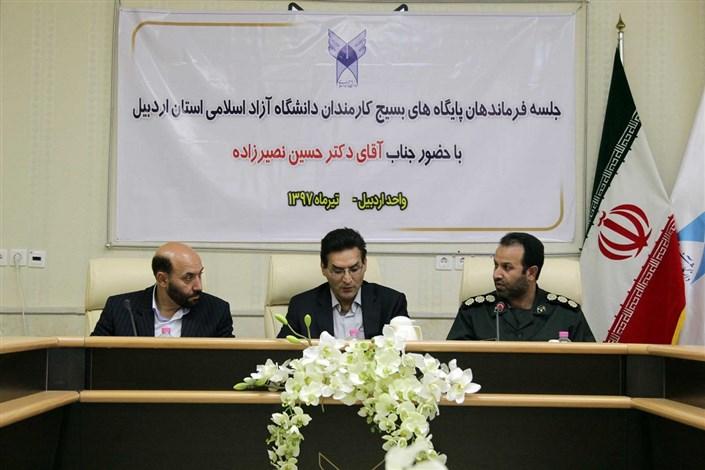 جلسه فرماندهان بسیج کارمندان واحد اردبیل با دکتر حسین نصیرزاده