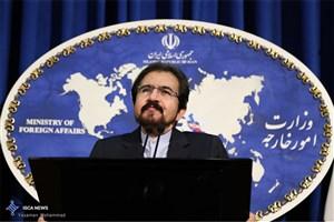 اعتراض شدید ایران به وزارت امور خارجه گرجستان
