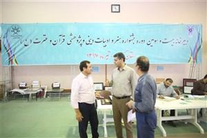 آغاز دریافت آثار مربوط به بیست و سومین دوره جشنواره هنر و ادبیات دینی در کرمان