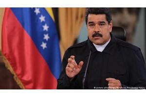 افشای طرح ترامپ برای حمله نظامی به ونزوئلا