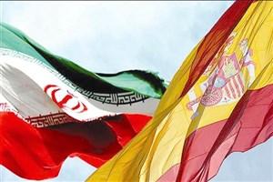 همکاری های علمی ایران و اسپانیا توسعه می یابد