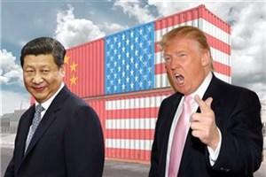 آغاز اعمال تعرفه گمرکی بر کالاهای چینی توسط آمریکا