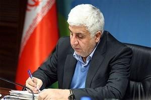 ترکیب اعضای «شورای استانی اقتصاد دانشبنیان» دانشگاه آزاد اسلامی مشخص شد