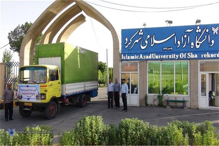 آب معدنی دانشگاه آزاد