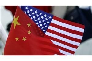ایجاد هرج و مرج جهانی با  تحریم های آمریکا بر چین