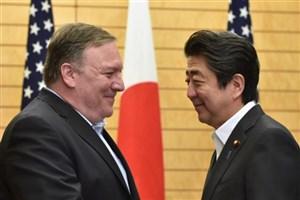 حمایت نخست وزیر ژاپن از پمپئو
