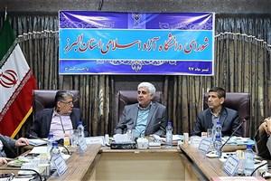 تلاش دانشگاه آزاد اسلامی برای  تحول در سرمایهگذاری سنتی کشور
