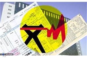 جزئیات و شرایط پرداخت خسارات ناشی از قطعی برق چگونه است؟