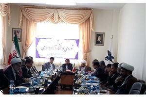 دانشگاه آزاد اسلامی می تواند به توسعه ی کشور کمک کند