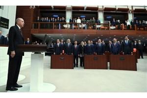 اردوغان به قانون اساسی ترکیه سوگند یاد کرد