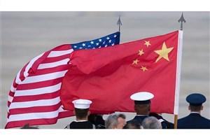 اعتراض چین به حضور کشتی های جنگی آمریکا در تنگه تایوان